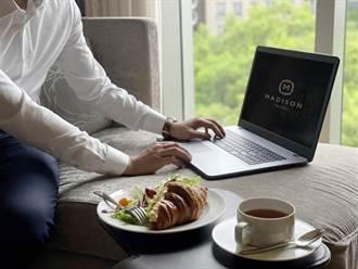 全台和逸、慕軒飯店推行動辦公室專案 日租不到千元再贈輕食早餐