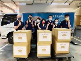 台北文華東方酒店為醫護人員加油 送百盒關懷餐盒感謝抗疫英雄