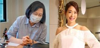 蔡英文與賈永婕互動 最新「民調」太驚人