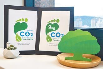 拚減碳 國泰世華銀獲雙料認證