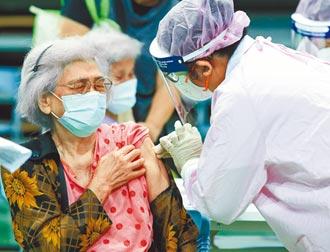 長者接種年齡下修 桃園79歲就可打