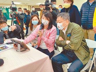 台北千萬購iPad打疫苗 派不上用場