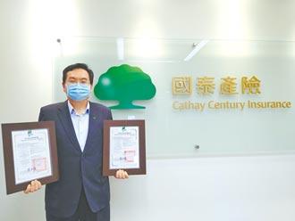 國泰產險 取得環保署減碳標籤認證