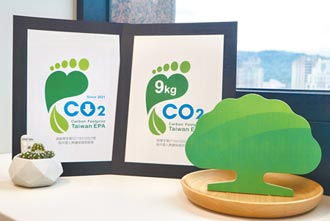 力行減碳 國泰世華銀行獲雙料認證