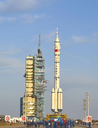 大陸發射神舟12號飛船 3太空人駐留3個月