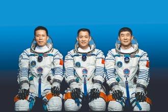 站睡變躺睡 太空艙人性化