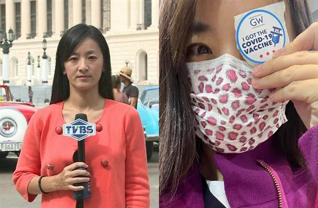 聽聞台灣有人疑似打疫苗猝死,倪嘉徽分享自身想法。(圖/資料照片,TVBS提供;翻攝自TVBS 美國特派員 倪嘉徽臉書)
