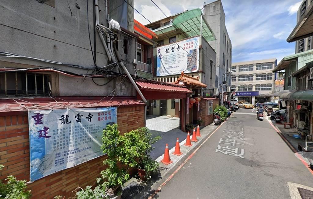 大同區龍雲寺也參與北市危老改建計畫。(翻攝自Google街景)