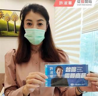 新冠肺炎疫情嚴峻 立委許淑華送口罩為民眾防疫把關