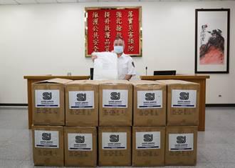 新竹縣消防局驚收韓國天團「SJ」包裹  藏千件隔離衣暖心原因曝光