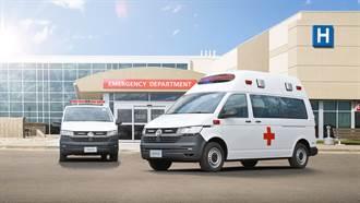 台灣救護車領導品牌 福斯商旅「乘載希望專案」攜手相挺