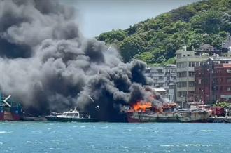 直擊》基隆正濱漁港漁船全面燃燒 火勢濃煙沖天警消搶救中