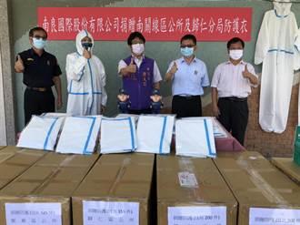 助基層防疫 南良國際捐贈700套防護衣