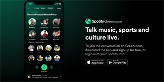 爭奪語音社群大餅 Spotify推出Greenroom對決Clubhouse
