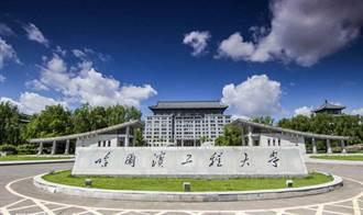 中國高教再傳命案  哈爾濱工大副校長墜樓身亡