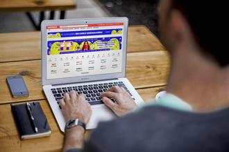 618購物節》ShopBack攜手12大電商網購回饋最高25%