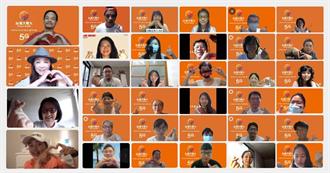 台灣大哥大號召員工12小時飢餓體驗 響應台灣世界展望會「飢餓三十」