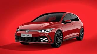 VW Golf 8 GTI即日起開放線上抽籤預購 GTI忠誠車主價169.8萬