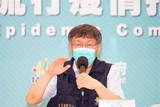 疫苗施打給啟發 柯文哲:台灣要重新思考醫療在地性、社區化