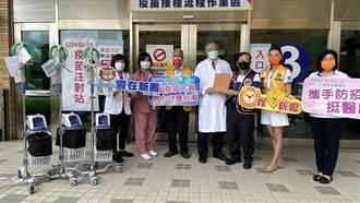 台南21獅子會挺醫護 集資購3台救命神器送柳營奇美醫院