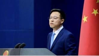 美呼籲釋放《蘋果日報》被捕人員 陸外交部:任何國家都無權干預
