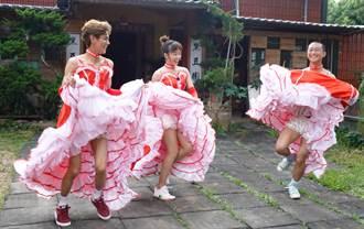 浩角翔起組成史上最醜康康舞團 醜到師妹教舞頻笑場