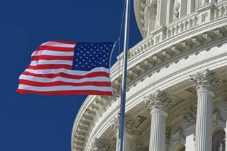 美眾院通過  廢除2002年對伊拉克用兵授權法