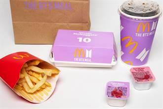 美國麥當勞BTS套餐長這樣 旅美台人開箱後吐4字網秒懂