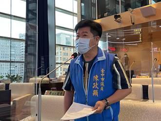 中市國民黨團:鄰長與孕婦比丁怡銘重要 應先打疫苗
