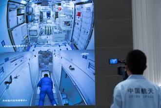 美NASA祝賀中國首次將太空人送入天宮太空站