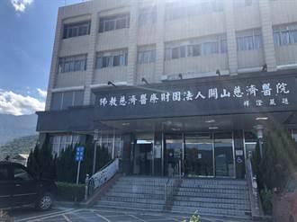 3天前才打AZ疫苗 台東關山婦搶救成功仍不治