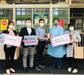攜手抗疫挺醫護 市議員媒介捐款雙和醫院