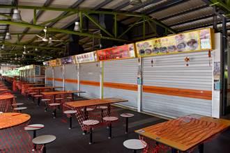 防疫情擴大 新加坡開放餐廳內用限2人同桌