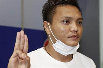 緬甸足球選手留日尋求庇護 日本政府擬認定難民