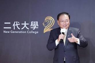 突破二代接班困境 全国中小企业总会「二代大学」招生
