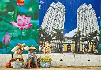專家傳真-疫情對越南不動產之影響