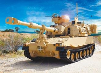川普對台軍售 僅M109A6自走砲未公告