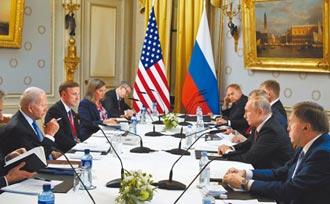 美俄共識 建立戰略穩定關係