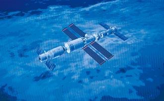 神舟12號 成功對接天和核心艙