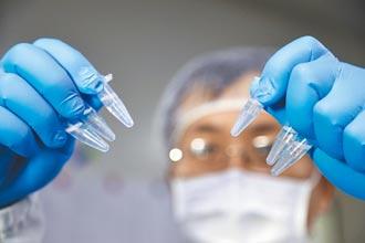 首支大陸mRNA疫苗 將進行三期臨床試驗
