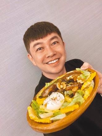 李明川帶你食遊世界