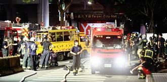 台北地下街驚傳火災 警消衝入灌救緊急疏散民眾