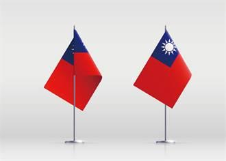 台灣人在大陸》中國人這道「送命題」