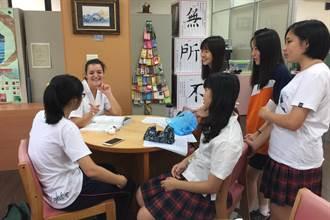 竹縣六家高中獲教育部擴增補助雙語實驗班 110學年度招生