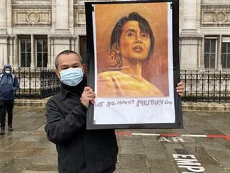 聯合國決議武器禁運緬甸 中方籲政治對話解決分歧