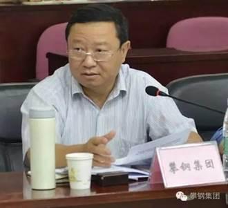 妄議、醜化中共中央 鞍鋼集團前總工程師張大德被查