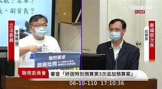 已破500人死亡 藍委爆料民進黨「原本反對」發放慰助金內幕