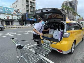 南市府攜手家樂福 線上購物滿800免運 小黃外送到家