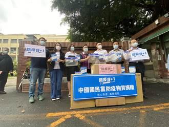 國民黨捐贈防疫物資 江啟臣:我們當醫護後盾