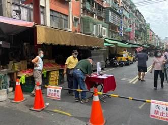新莊宏泰市場外圍攤商確診 自信路段休市3天